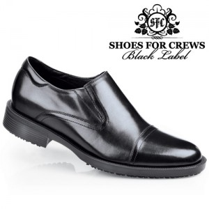 shoes 300x300 Are Shoes For Crews The Shoes To Choose? #Review #Giveaway